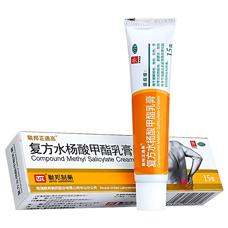 復方水楊酸甲酯乳膏(聯邦正通高)