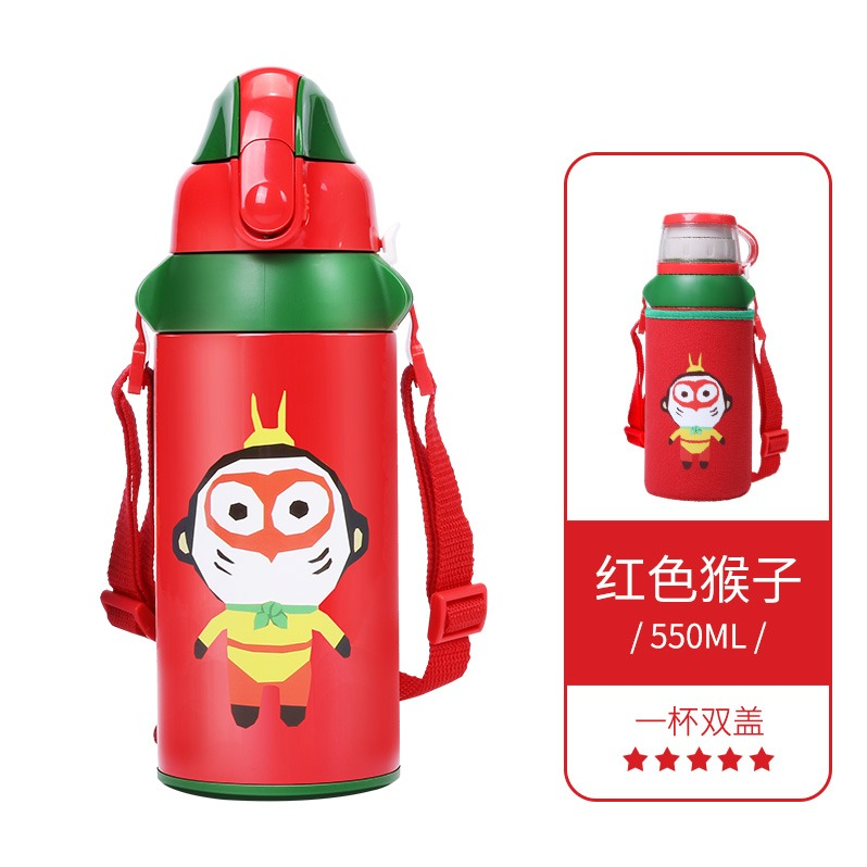 今日推薦.FACE&兒童保溫杯子男女帶吸管便攜兩用不銹鋼幼兒園小學生寶寶水壺小猴子紅色550ML