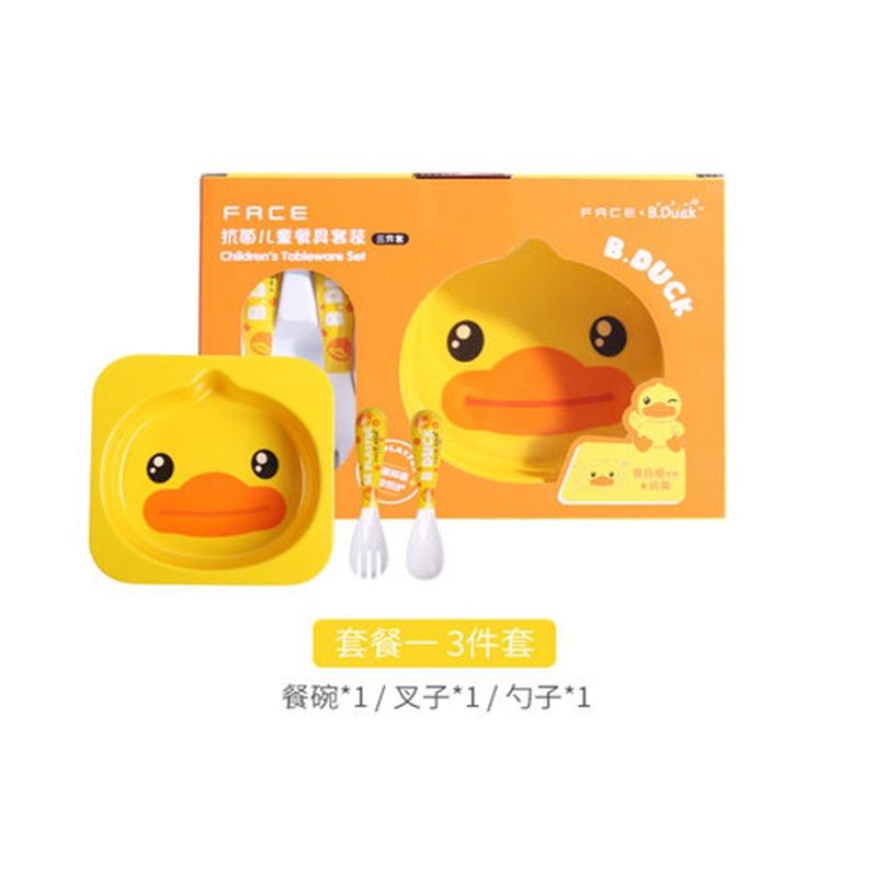 六一儿童节.盖亚-Face&B.DUCK小黄鸭儿童密胺餐具三件套装【Gaia 盖亚跨境购】