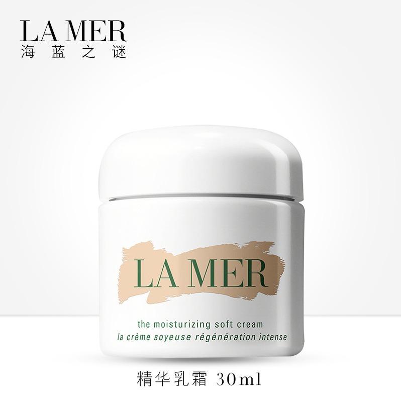 海藍之謎 LAMER 精華神奇面霜 30 ML