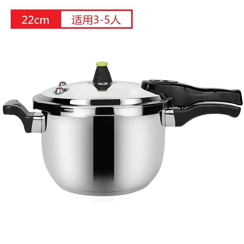 金梅304不銹鋼高壓鍋A型壓力鍋 22cm(5L)