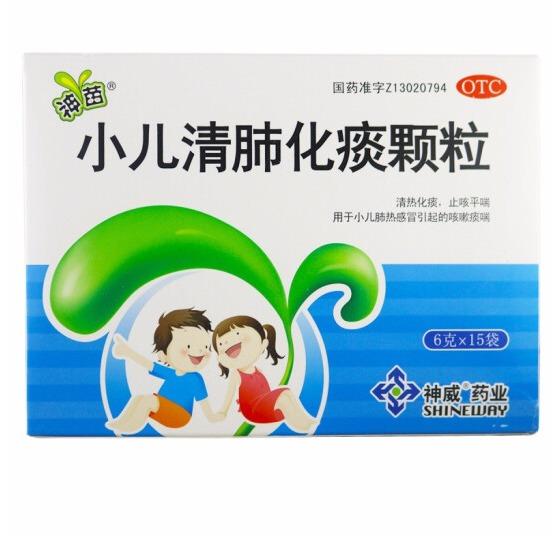 神苗 小兒清肺化痰顆粒 6g*15袋 清熱化痰 止咳平喘 用于小兒肺熱感冒引起的咳嗽痰喘