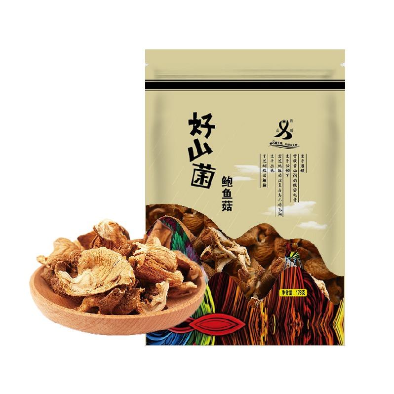 山義雨 鮑魚菇 云南雄楚特產鮑魚菇 178克