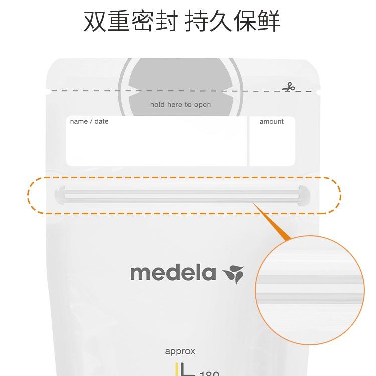 民生惠 ·母乳储存袋(50片)
