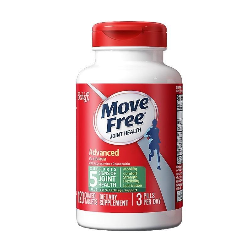 全球跨境購·新上【旭?!縎CHIFF MOVEFREE氨糖維骨力氨基葡萄糖MSM 綠盒 120粒