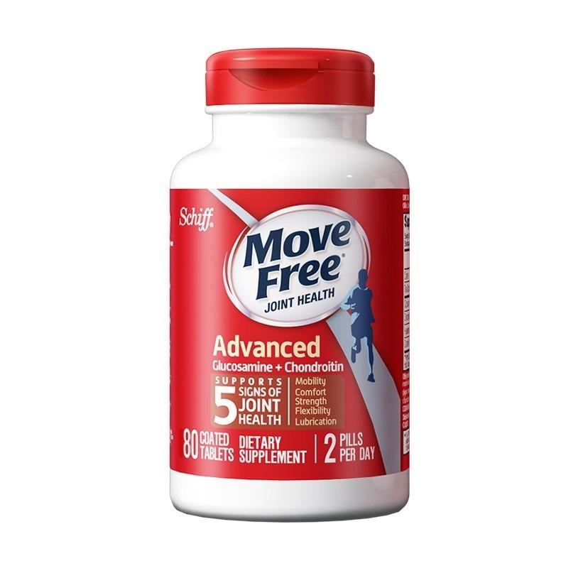 全球跨境購·新上【旭?!縎CHIFF MOVEFREE氨基葡萄糖維骨力氨糖軟骨素  紅瓶 80粒