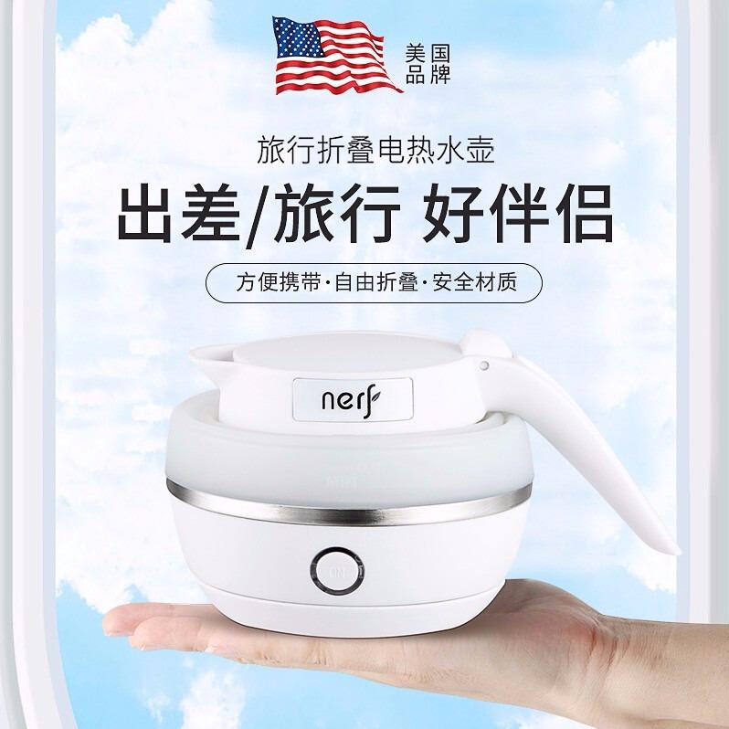 【旅行/出差】拉爾弗NERF 折疊水壺ZAJ-812