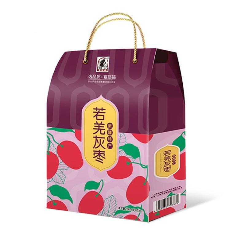 民生惠 · 塞翁福若羌灰枣 大枣 礼盒 800g
