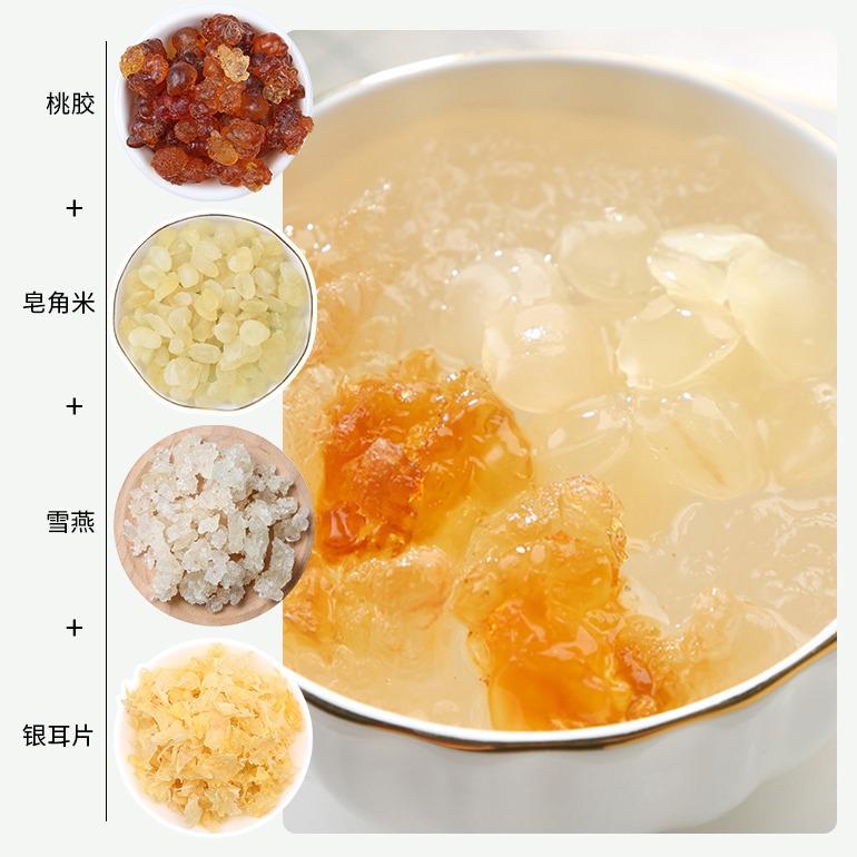 民生惠 · 姚朵朵 糯润养组合230g