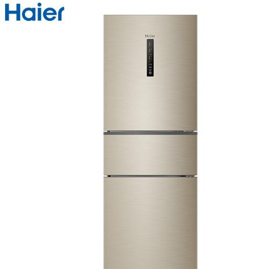 海爾(Haier)BCD-252WXPS 252升風冷無霜金色家用三門電冰箱 節能靜音 抗菌面板 小冰箱 租房 凈味