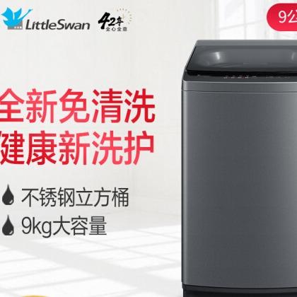 小天鵝 (LittleSwan)9公斤 波輪洗衣機全自動 水電雙寬 阻尼玻璃門蓋 時尚外觀 全新免清洗 TB90PURE