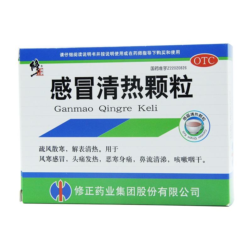 【修正】感冒清热颗粒 12g*10袋 感冒鼻塞 清热颗粒.