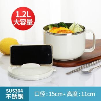 结婚季.美厨(maxcook)304不锈钢泡面碗 学生饭盒餐杯泡面杯1200ML 带盖防漏防烫耐摔 灰色MCWA108