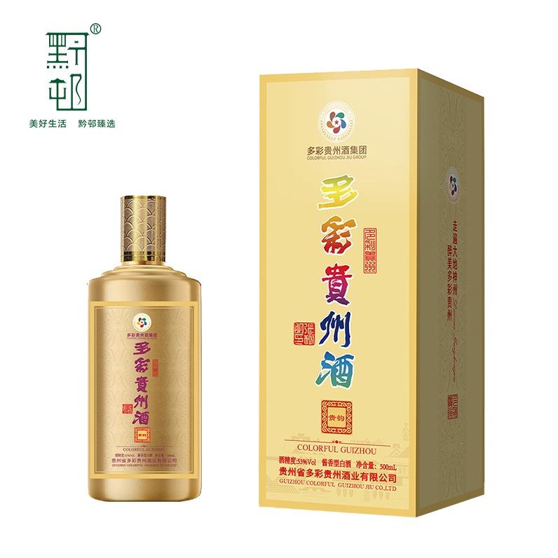黔好货 · 多彩贵州酒  (贵韵金)53%Vol 500ml/瓶 1瓶装