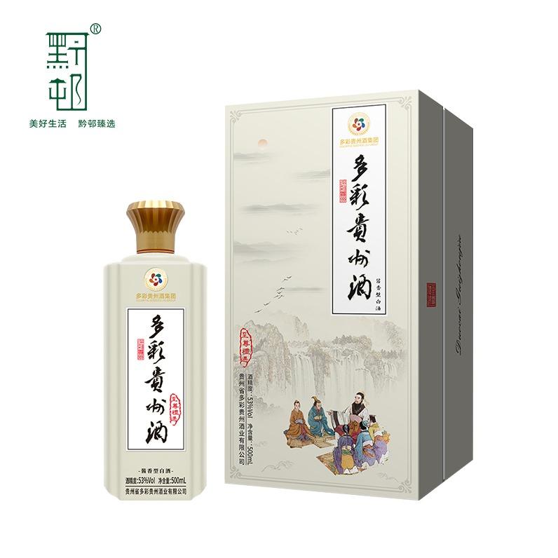 黔好货 ·多彩贵州酒 (至尊礼遇)53%Vol 500ml/瓶 1瓶装