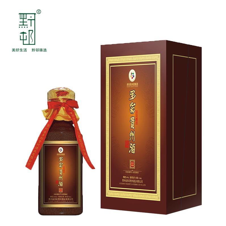 黔好货 ·多彩贵州酒 (至尊祥瑞)53%Vol 500ml/瓶 1瓶装