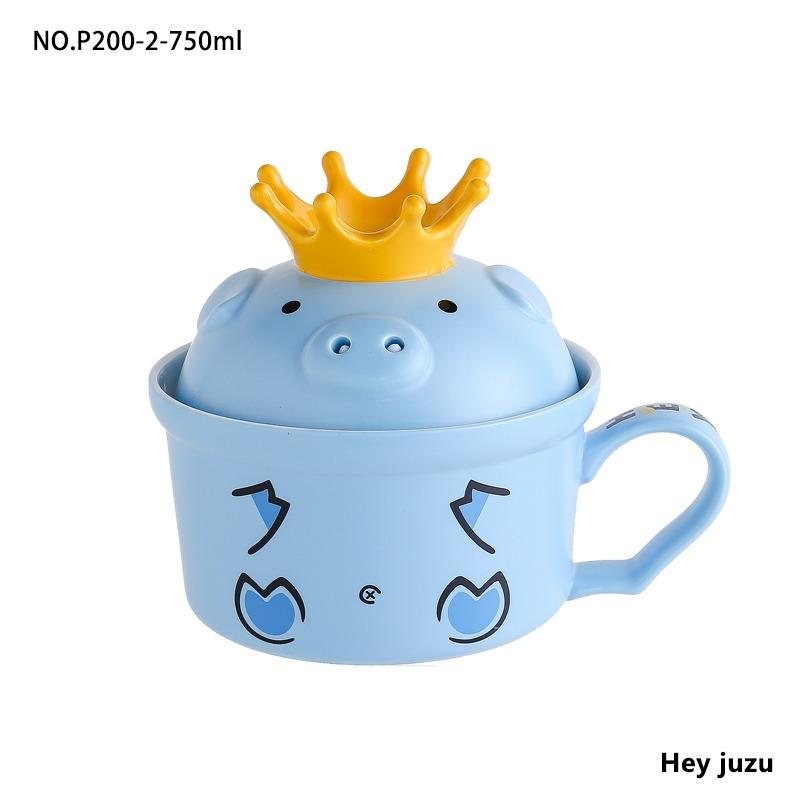 唯都嘿猪猪创意皇冠泡面碗P200-2 网红泡面碗750ML蓝色