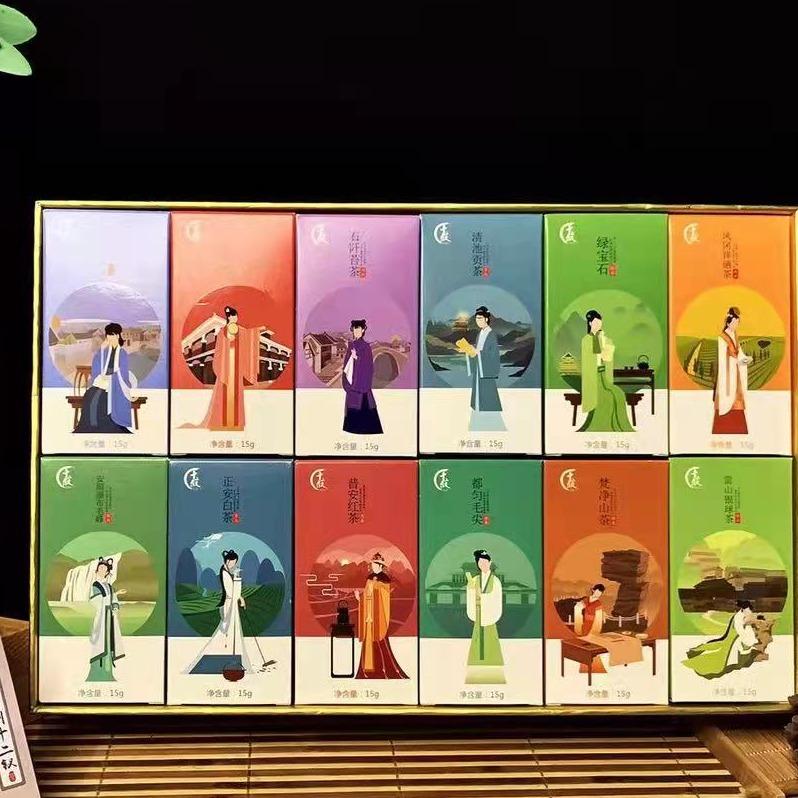 茶叶.多彩贵州茶十二钗