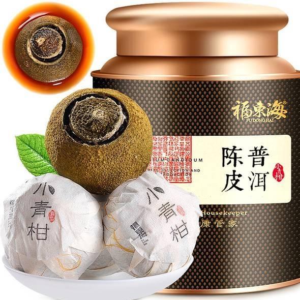 【福东海】FDH1753陈皮普洱茶1罐装(小青柑)200克