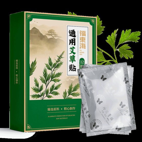 【福东海】FDH1916通用艾草贴12克(1克*12贴*1盒装)