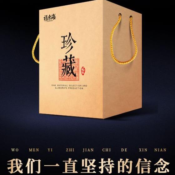 【福东海】FDH1152陈皮 100克礼盒装