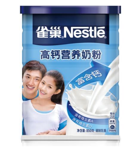 雀巢高鈣營養奶粉