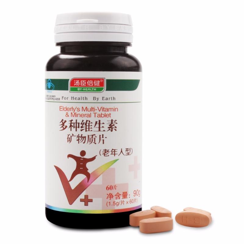 【湯臣倍健】多種維生素和礦物質片(老年人型)    營養補充劑   1.5g*60片BYHEALTH