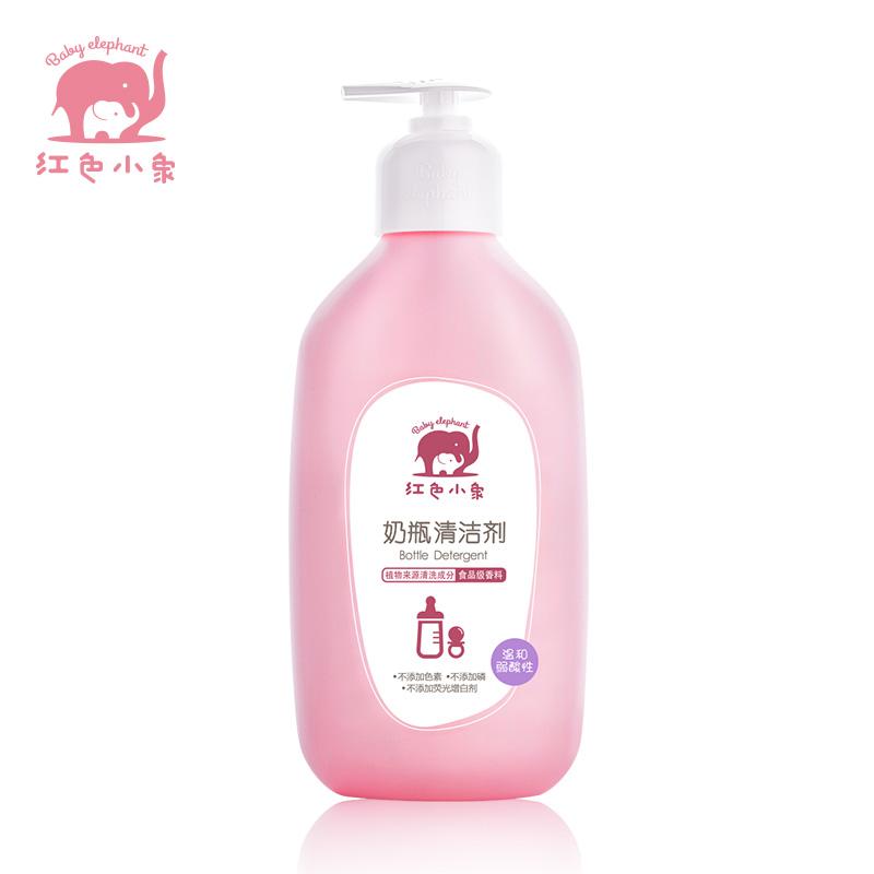 【紅色小象】奶瓶清潔劑